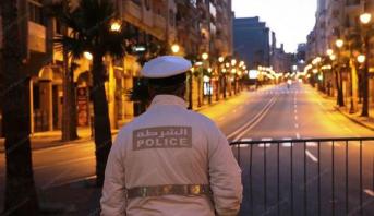 Nouveaux clusters à Tanger: élargissement des restrictions annoncées précédemment à l'ensemble de l'espace territorial de la ville