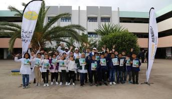 Casablanca : la campagne Tkayes School revient pour une 6ème édition
