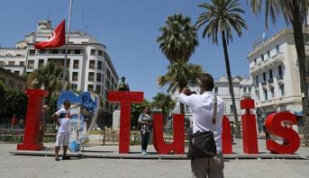 تونس تنتصر على العنصرية .. إلغاء لقب يرمز للعبودية من الأوراق الرسمية لمواطن