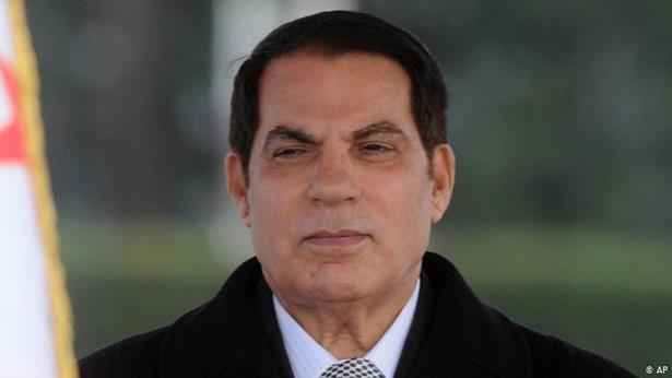 وسائل إعلامية تونسية تعلن وفاة الرئيس الأسبق زين العابدين بن علي