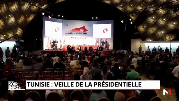 Tunisie: veille de la présidentielle