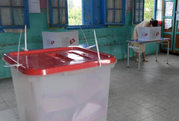 Présidentielle tunisienne: fermeture des bureaux de vote