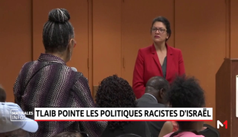 L'élue américaine Rashida Tlaib pointe les politiques racistes d'Israël