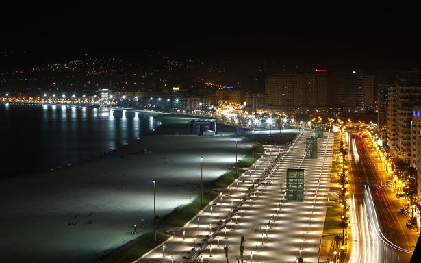 Tanger abrite la 1ère édition du Forum Smart City