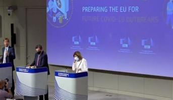 الاتحاد الأوروبي يحث دوله على التبكير بحملات التلقيح ضد الانفلونزا الموسمية