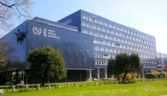 الخارجية الأمريكية تهدد بالانسحاب من اتحاد البريد العالمي