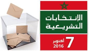 الدار البيضاء .. الادعاءات بخروقات تمس سلامة العملية الانتخابية تدخل في إطار صراعات الاطراف المتنافسة