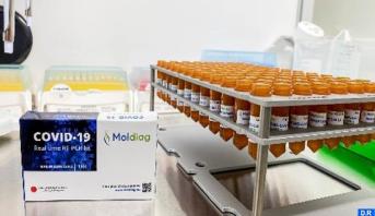 المؤسسة المغربية للعلوم المتقدمة والابتكار والبحث العلمي (MAScIR) تطلق عملية إنتاج على نطاق واسع لاختبار (PCR COVID-19) مغربي مائة بالمائة