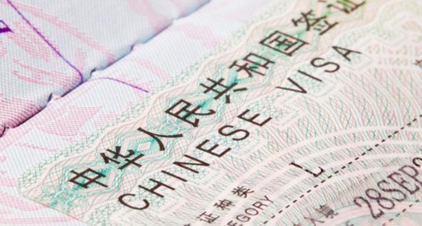 إجراءات صينية جديدة لتيسير دخول وخروج الأجانب إلى البلاد