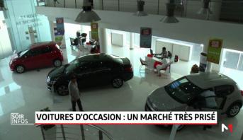 Maroc: le marché des voitures d'occasion a le vent en poupe
