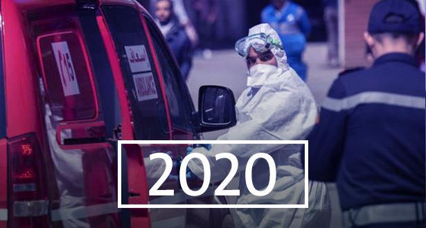Coronavirus au Maroc : 2020, une année de tous les défis !