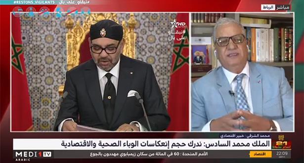 برنامج خاص.. مضامين الخطاب الملكي بمناسبة الذكرى الـ 21 لعيد العرش