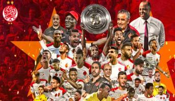 """الوداد يتسلم الجمعة درع البطولة في احتفالية بـ """"دونور"""""""