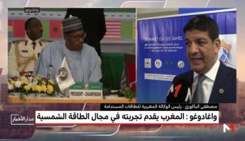مصطفى الباكوري لميدي1تيفي: المغرب يشكل مرجعا في مجال الطاقة الشمسية