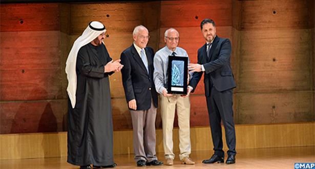 Le Professeur marocain Rachid Yazami reçoit à Paris le Prix de l'Investisseur arabe