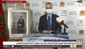 Coronavirus au Maroc: la situation reste marquée par l'apparition de nouveaux foyers d'épidémie
