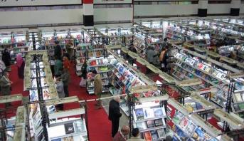 """افتتاح معرض القاهرة الدولي للكتاب بمشاركة المغرب ك """" ضيف شرف """""""