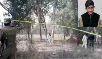 العثور على أشلاء موظف داخل حظيرة أسود في حديقة حيوانات في باكستان