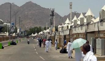 L'Arabie Saoudite se félicite du succès du Hajj 1442