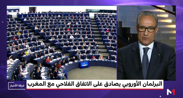 عثمون لميدي1 تيفي: المصادقة على الاتفاق الفلاحي قرار يعكس سمو العلاقات بين المغرب والاتحاد الأوروبي