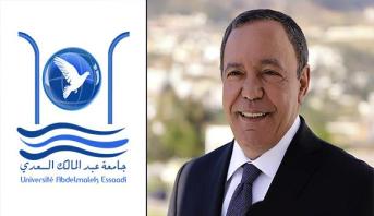 Décès du président de l'Université Abdelmalek Essaadi Mohamed Errami suite au coronavirus