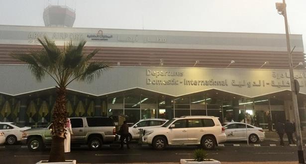 Arabie Saoudite: des blessés dans une attaque des Houthis contre un aéroport