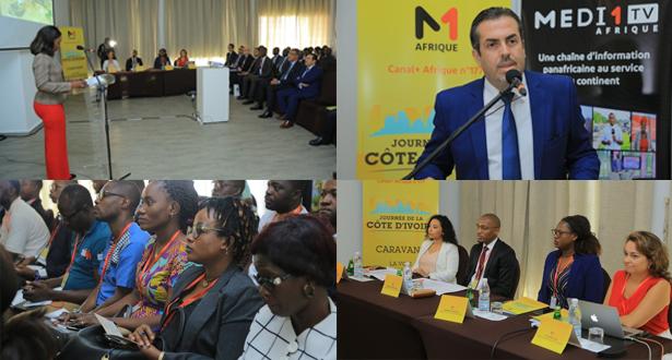 «La Journée de la Côte d'Ivoire» dans la presse ivoirienne, marocaine et panafricaine
