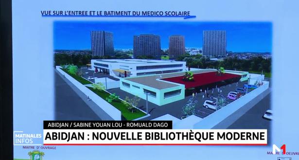 Abidjan: nouvelle bibliothèque moderne