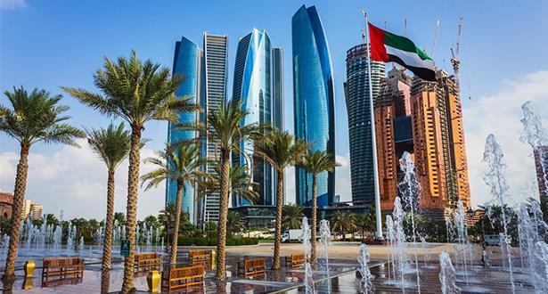 Covid-19: plus de quarantaine à Abou Dhabi pour les touristes vaccin