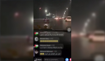 في بث مباشر، شاب مصري يوثق للحظة وفاته في حادث سير