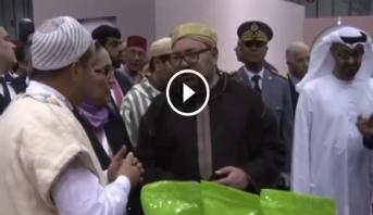 فيديو .. الملك محمد السادس يقوم بجولة بالمعرض الدولي للتغذية بالشرق الأوسط