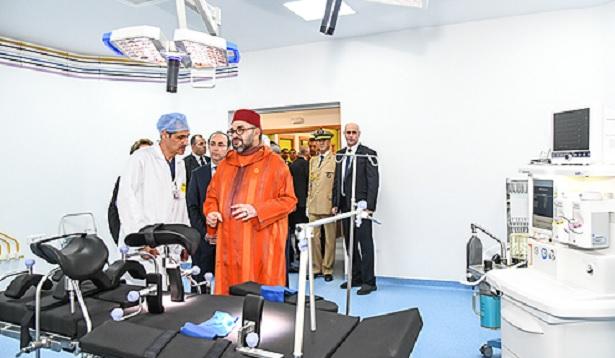 Rabat: le Roi Mohammed VI inaugure un Centre médical de proximité