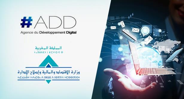 اتخاذ مجموعة من التدابير لدعم الإدارات العمومية في تبني الحلول الرقمية