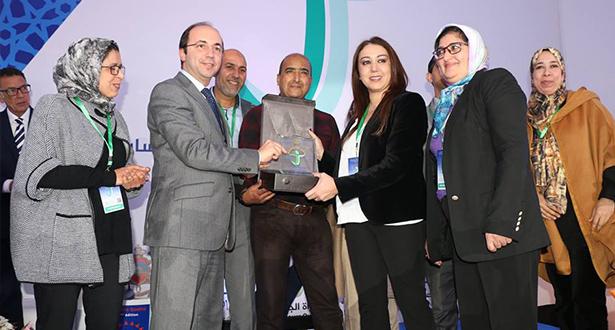 مركز صحي بالبيضاء يفوز بجائزة مسابقة الجودة في مجال الصحة