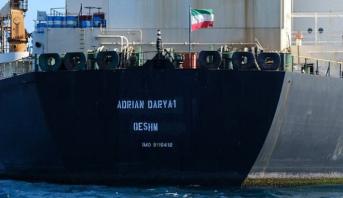 اليونان تؤكد أن الناقلة النفطية الإيرانية لم تطلب الرسو في موانئها
