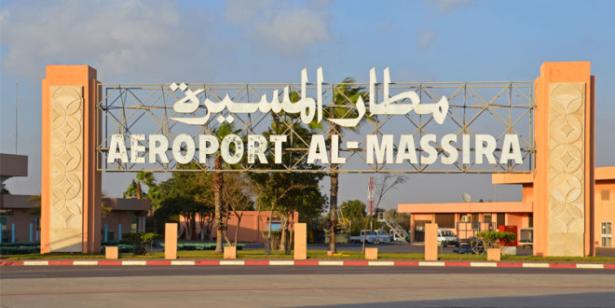 Près de 1,5 million de passagers ont transité par l'aéroport international Agadir-Al Massira en 2015 (ONDA)