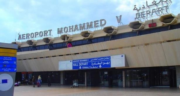 مطار محمد الخامس.. إحباط محاولة إدخال أزيد من 1,5 كلغ من الكوكايين للمغرب