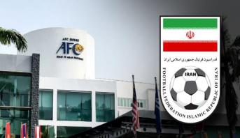 دوري الأبطال .. الاتحاد الآسيوي يتخذ قرارا صارما تجاه الأندية الإيرانية