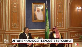 Affaire Khashoggi:  l'enquête se poursuit