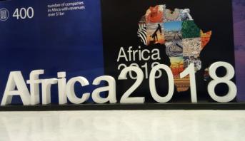 """بنشعبون يمثل الملك محمد السادس في فعاليات منتدى """"إفريقيا 2018"""" بشرم الشيخ"""