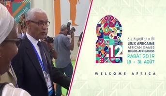 Rabat: inauguration du village des Jeux africains