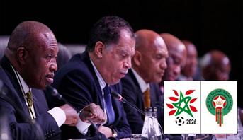 هل دفعت تهديدات ترامب جنوب إفريقيا للتراجع عن دعم المغرب 2026؟