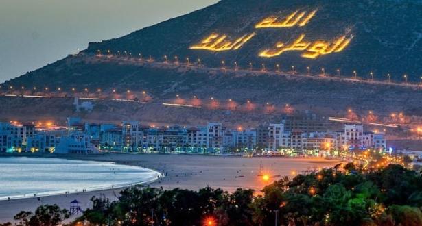 """أكادير: إحداث شركة التنمية الجهوية """"أغروض للتهيئة السياحية"""" برأسمال قدره 10 ملايين درهم"""