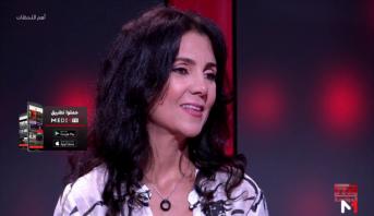 أهم اللحظات > أمل عيوش تتحدث عن علاقتها بالراحلة الفنانة أمينة رشيد