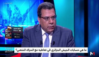 أهم اللحظات > اسليمي : قايد صالح هو الرئيس الفعلي الآن للجزائر