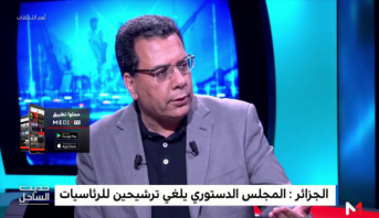 أهم اللحظات > منار اسليمي : المؤسسة العسكرية تطبق أجندتها في الجزائر