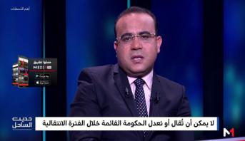 أهم اللحظات >  الشرقاوي الروداني : الشعب المغربي كان دائما يقف بجانب الشعب الجزائري