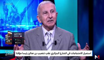 أهم اللحظات > الحراك الشعبي يورط القيادة في الجزائر