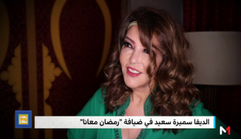 أهم اللحظات > سميرة سعيد تكشف سر تألقها وتتحدث عن حفلاتها في المغرب