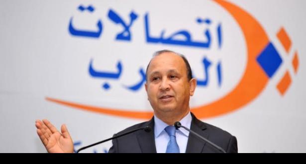 Maroc Telecom améliore son chiffre d'affaires de 2,7% au S1-2020